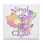 Ningbo China Map Tile Coaster