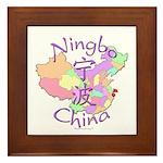 Ningbo China Map Framed Tile