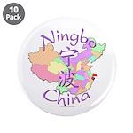 Ningbo China Map 3.5