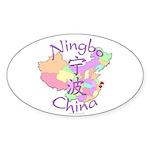 Ningbo China Map Oval Sticker (10 pk)