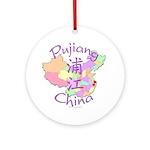 Pujiang China Ornament (Round)