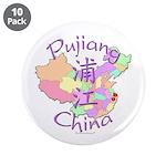 Pujiang China 3.5