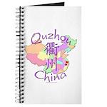 Quzhou China Map Journal