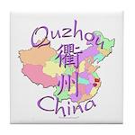 Quzhou China Map Tile Coaster