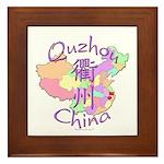 Quzhou China Map Framed Tile