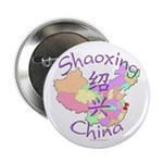 Shaoxing China 2.25