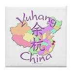 Yuhang China Map Tile Coaster