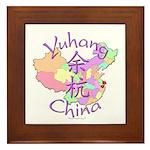 Yuhang China Map Framed Tile