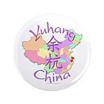 Yuhang China Map 3.5