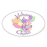 Yuhang China Map Oval Sticker (10 pk)