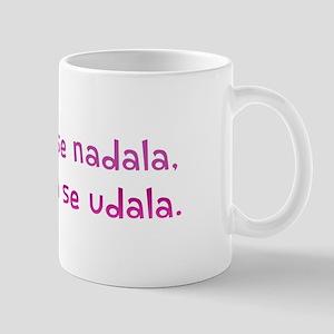 Nadala Mug
