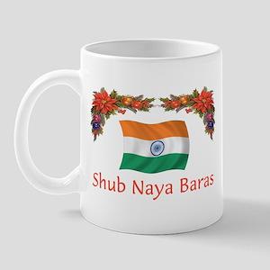 India Shub Naya Baras 2 Mug