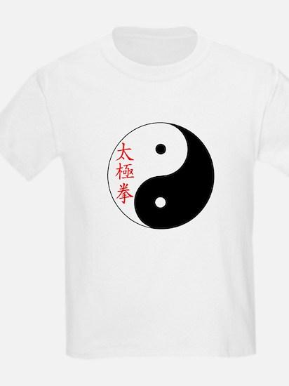 Taijiquan T-Shirt