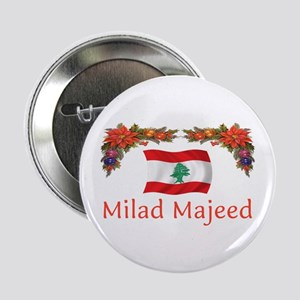 "Lebanon Milad Majeed 2 2.25"" Button"