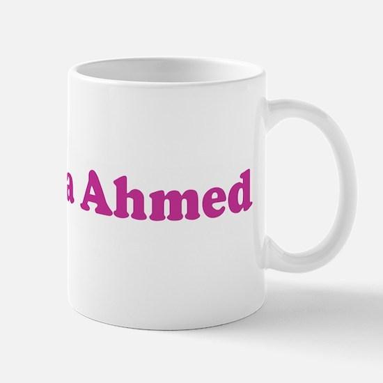 neekny ya Ahmed Mug