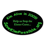 SKP Oval Sticker