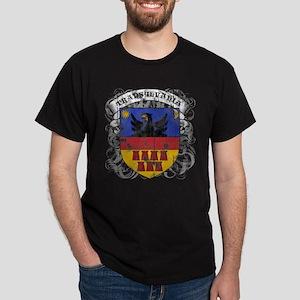 Transylvania Dark T-Shirt