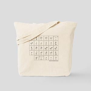 The Arabic Alphabet Tote Bag