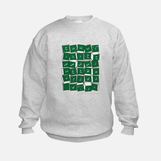 Arabic Alphabet Blocks Sweatshirt