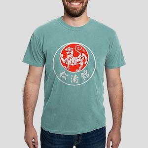 White Tiger In Rising Sun & S Women's Dark T-Shirt