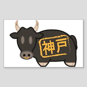 Kobe Beef Sticker