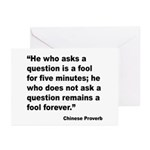 No Foolish Question Proverb Greeting Cards (Pk of