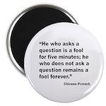 No Foolish Question Proverb 2.25