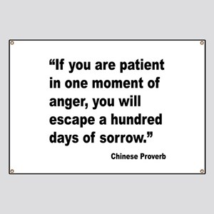 Patient Anger Sorrow Proverb Banner