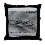 Chinese Fishing Throw Pillow