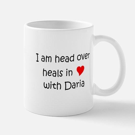 Unique I love daria Mug