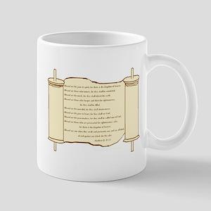 Matthew 5, Beatitudes Mug