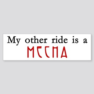 """""""My other ride is a mecha"""" Bumper Sticker"""