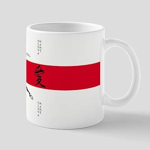 Ninja Babe Mug