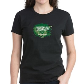 Saudi Arabia Flag & African Lion Pictu T-Shirt