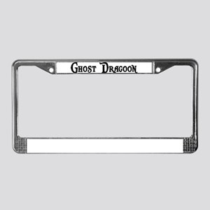 Ghost Dragoon License Plate Frame