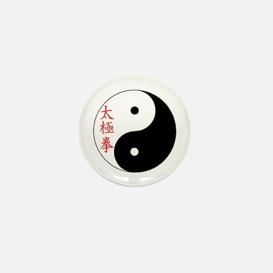 Taijiquan Mini Button