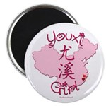 Youxi Girl Magnet