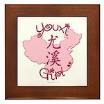 Youxi Girl Framed Tile