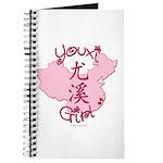 Youxi Girl Journal