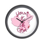 Youxi Girl Wall Clock