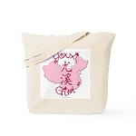 Youxi Girl Tote Bag