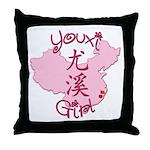 Youxi Girl Throw Pillow