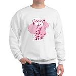 Youxi Girl Sweatshirt