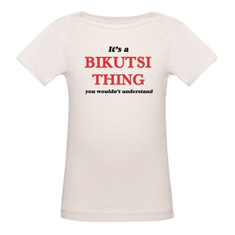 It's a Bikutsi thing, you wouldn't T-Shirt