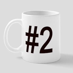 #2 birth order baby number two Mug