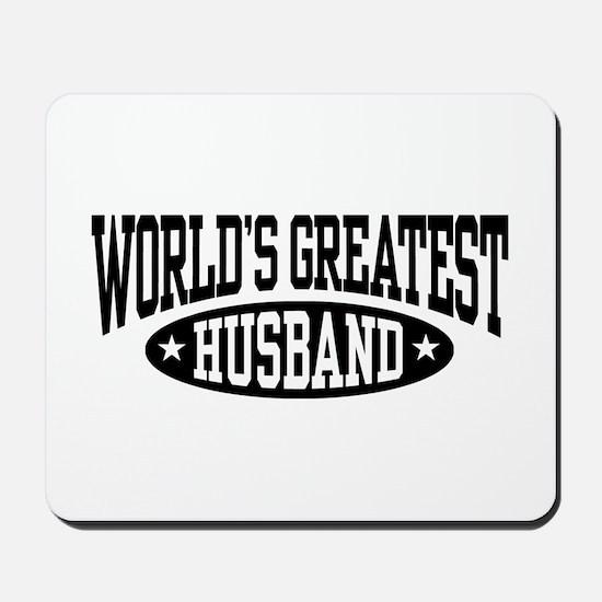 World's Greatest Husband Mousepad