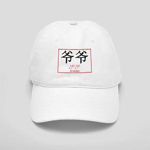 Ye Ye (Paternal Grandpa) Chinese Symbol Cap