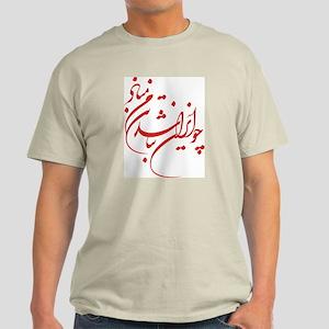 Persian Poem Men Light T-Shirt
