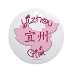 Yongning Girl Ornament (Round)