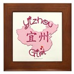 Yongning Girl Framed Tile